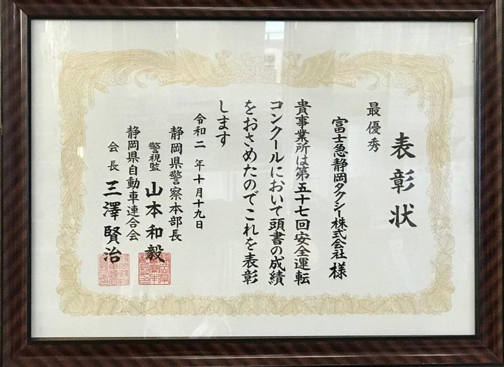 image0 (002)